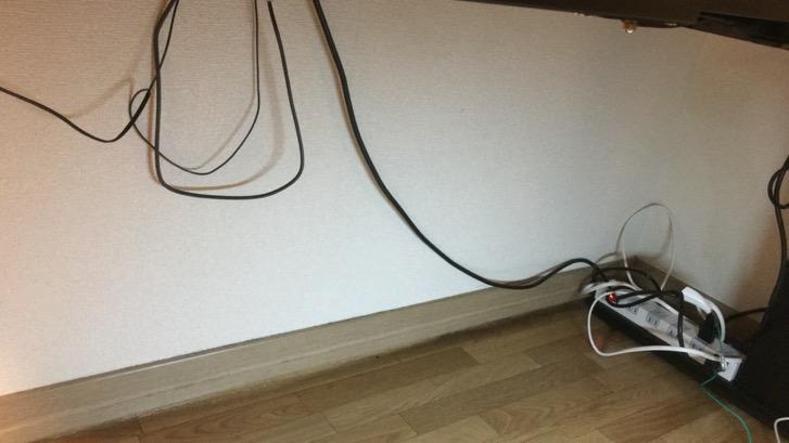 Arrange cables 2