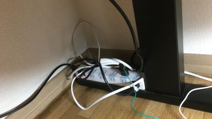 Arrange cables 3