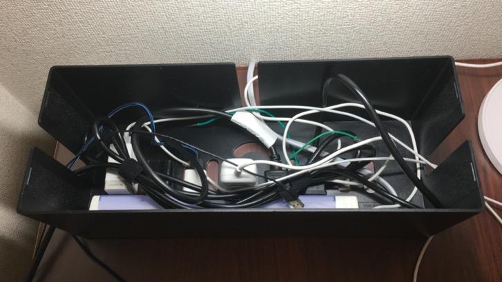 Arrange cables 4