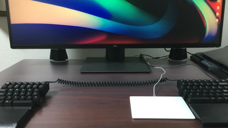 Arrange cables 7
